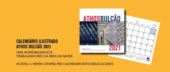 Apoie a campanha do Calendário Ilustrado Athos Bulcão 2021